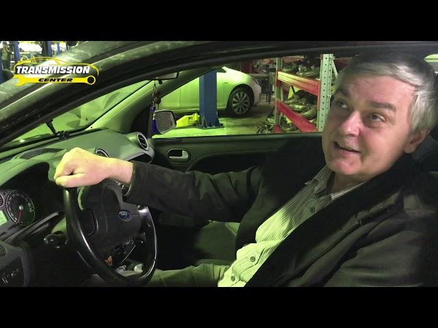 #5 Отзыв клиента - ремонт АКПП Ford Fiesta
