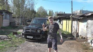Тест-Драйв Гелика G55 AMG Hamann