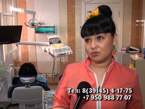 Стоматология НАдежда+