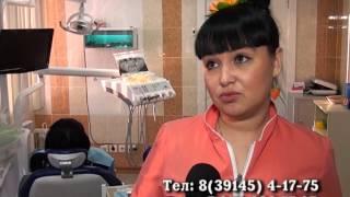 Стоматология НАдежда+(, 2014-05-11T14:23:50.000Z)