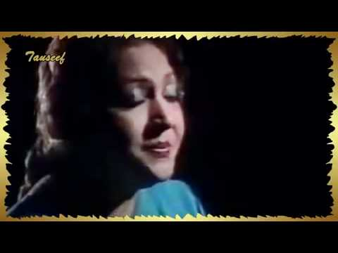 Gham E Dil Ko In AaNkhoN Se Chalak Jana Bhi Aata Hey Master Inayat Hussain Naila MALA BEGUM PTV   YouTube