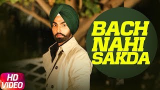 Bach Nahi Sakda Full Ammy Virk Sonam Bajwa Latest Punjabi Song 2018 Speed Records