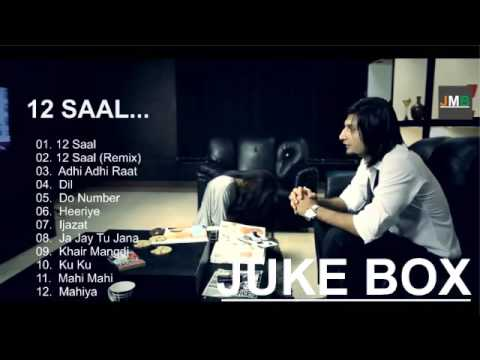 12 Saal Full Album Songs | jukebox | Bilaal saeed |