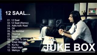 12 Saal Full Album Songs | jukebox | Bilaal sae...