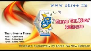 Tharu Heena Tharu - Rudder Band