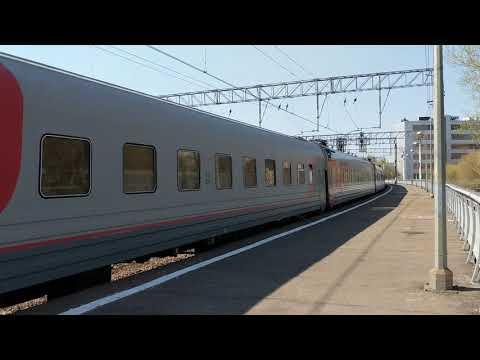 Поезд Москва-Новороссийск №030С «Премиум»