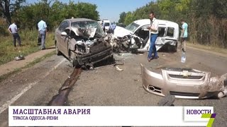 Авария на трассе Одесса-Рени. Подробности(14 человек пострадали в результате масштабной аварии на трассе Одесса – Рени. ДТП произошло около 9 утра...., 2016-07-14T13:28:24.000Z)