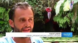 سوري ينشئ مغارة استوائية على ساحل البحر المتوسط