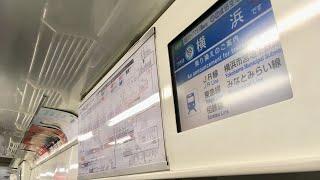 【東洋IGBT】京成3050形3056F(京急本線快特・定期運用初日)走行音 / Keisei-3050 sound