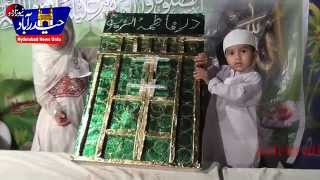 Childrens participated Nat saw compitation & islamic quiz & Milad