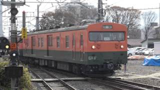 【4K】JR上諏訪駅にて 143系+115系(湘南色・横須賀色)、185系、211系、213系、313系、E257系、E351系、EH200