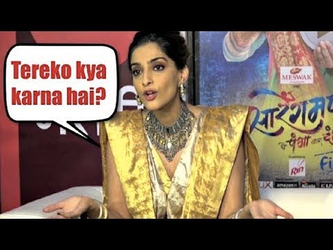 Sonam Kapoor's Angry REACTION When Asked About Her Marriage