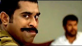ഞാൻ മഹാ ചട്ടമ്പി ആണെങ്കിലും എന്നെവിശ്വസിക്കാം |Suraj Malayalam Comedy |Malayalam Comedy Videos
