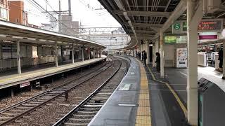 阪急6300系京とれいん十三駅停車上り