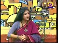 Capture de la vidéo Joy Goswami In Conversation With Debaleena Bhattacharya Doyel On Dd Bangla