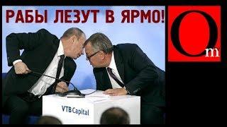 Долговая удавка для граждан РФ
