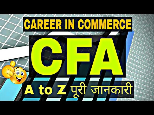 CFA Course Details in Hindi || Chartered Financial Analyst || Career in Commerce ||