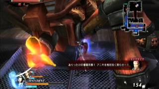Difficulty : Basara Player Character : Date Masamune.