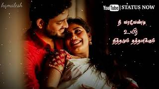 Mama un pera nenjukulle pacha kuthivechan song whatsapp status tamil | நீவரவேண்டி ....song status