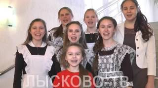 2016 03 23 Приглашение на концерт ансамбля Радуга детства