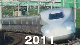 全国の新幹線を185秒で見る(2011年) Shinkansen Line-up thumbnail