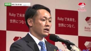 Gambar cover Ruby biz グランプリ2015 特別賞/GMOペパボ株式会社