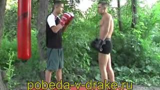 Практические Уроки Кикбоксинга от Евгения Шихотова!!! часть 5