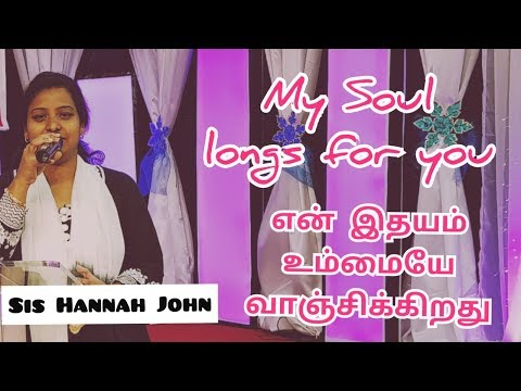 Daily Manna, a daily devotional for souls that