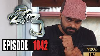 Sidu | Episode 1042 10th August 2020 Thumbnail