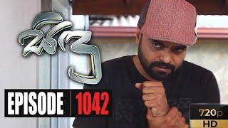 Sidu | Episode 1042 10th August 2020 Thumbnail