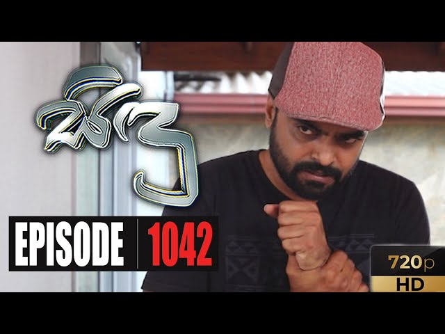Sidu | Episode 1042 10th August 2020