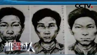 [机智过人第三季]新老两代神探齐登场 到底谁是缉凶神探?| CCTV