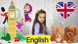 Веселые уроки для детей с Оливкой.Английский язык урок 2 учим животных
