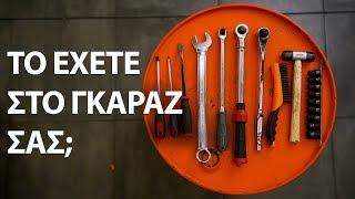 FIAT Τακάκια Φρένων αντικατάσταση - συμβουλές σέρβις