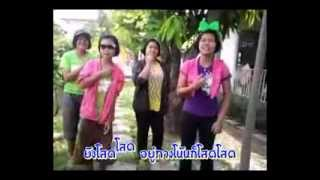 [Karaoke]ยังโสด-Olives cover by D'Gang