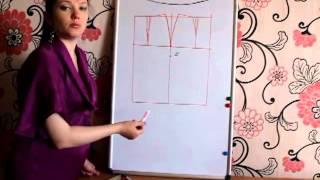 урок -2: Шьем юбку-карандаш,  моделирование (конструирование)