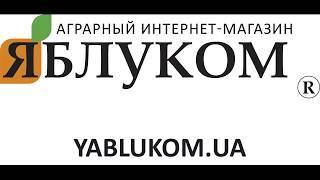 Гербицид Миладар Дуо(, 2018-05-15T13:52:49.000Z)
