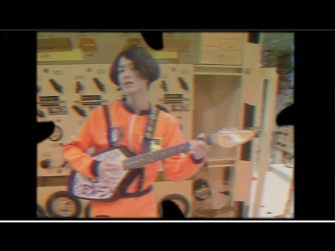 クウチュウ戦 - ぼくのことすき (Official Music Video)