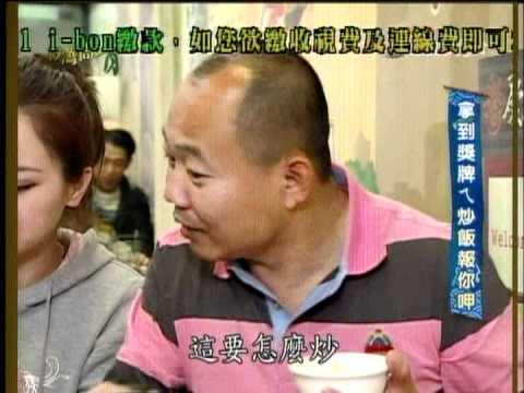 得金牌的蛋炒飯 嘉義美食餐廳慶昇小館-台灣尚青