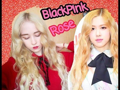 BlackPink Hair Like Rose \ Прическа как у Розэ из BlackPink