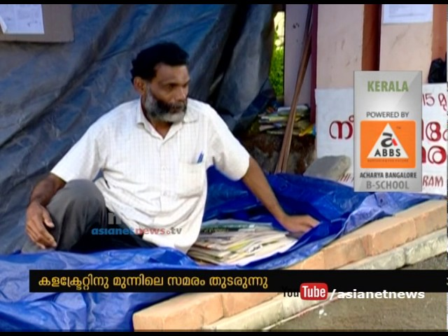 Farmer's Protest in front of Wayanad collectorate for last 2 year