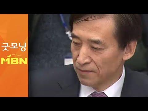 박근혜 정부 금리 압박?…한은
