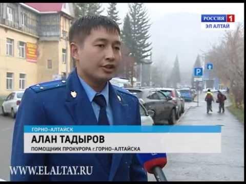 В Горно-Алтайске вынесли приговор за управление автомобилем в состоянии алкогольного опьянения