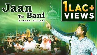 Balraj Jaan Te Bani | Mela Baba Lal Badshah Ji 2018 Rama Mandi Dakoha Jalandhar | Punjabi Sufiana