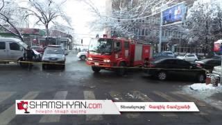Արտակարգ դեպք Երևանում  պայթեցման եղանակներով թալանել են բանկերի մասնաճյուղերից մեկը