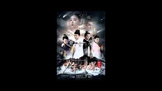 Video OST Young Sherlock - 02. 戚薇 (Qi Wei) - 陪你天涯  Pei Ni Tian Ya download MP3, 3GP, MP4, WEBM, AVI, FLV Juli 2018