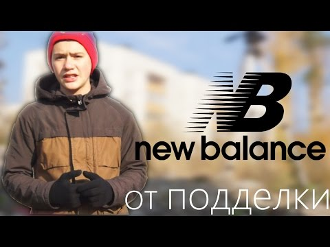 Ноябрь 2016. Новинки RockAir. New Balance  Made In USA. 7 сезон.