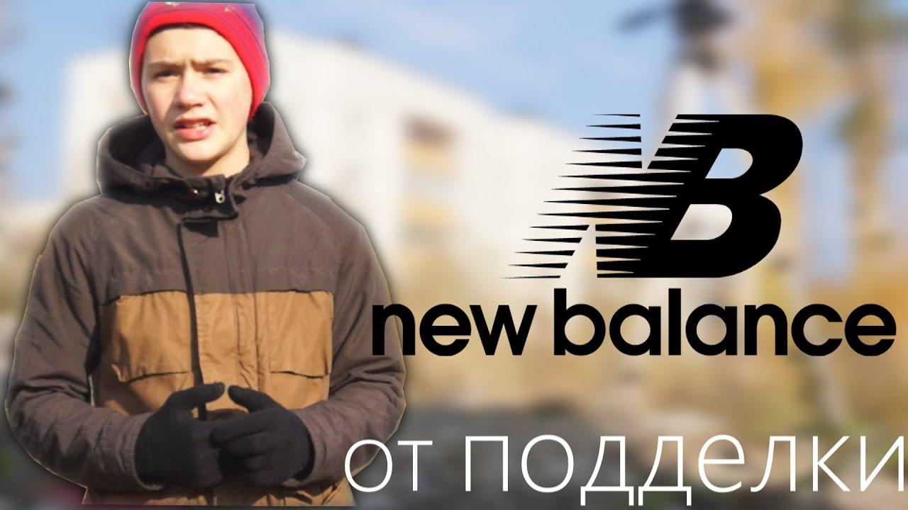 В нашем интернет магазине вы сможете найти и купить кроссовки new. Кроссовки new balance buty 574 winter