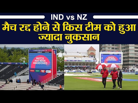 World Cup 2019, India vs New Zealand Highlights: Match abandoned due to rain | वनइंडिया हिंदी