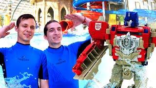 Игры с Трансформерами в Аквапарке – Оптимус Прайм и команда Акватим в сборнике видео шоу онлайн.
